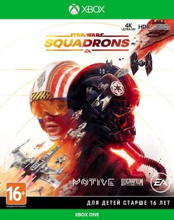 Игра Star Wars: Squadrons для Xbox One