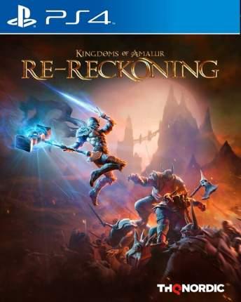 Игра Kingdoms of Amalur Re-Reckoning Стандартное издание для PlayStation 4