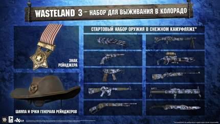 Игра Wasteland 3 Издание первого дня PC