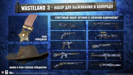Игра Wasteland 3 Издание первого дня для PlayStation 4