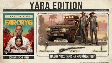 Игра Far Cry 6 Yara Edition для PlayStation 4