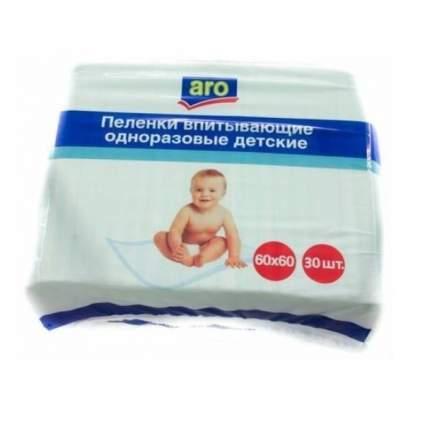 Пеленки для детей aro 60x60 см 30 шт.