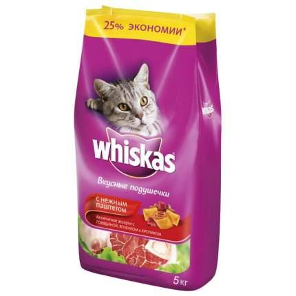 Сухой корм для кошек Whiskas, подушечки с паштетом, с говядиной и кроликом, 5кг
