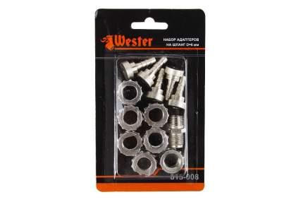 Адаптеры WESTER 815-008 набор 13 шт 55271