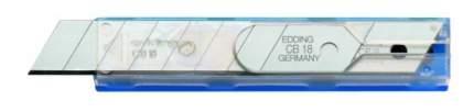 edding Запасное лезвие для ножей 18 мм, 8 секций, 10 футляров в коробке