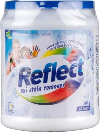 Пятновыводитель Reflect oxi stain remover 500 г