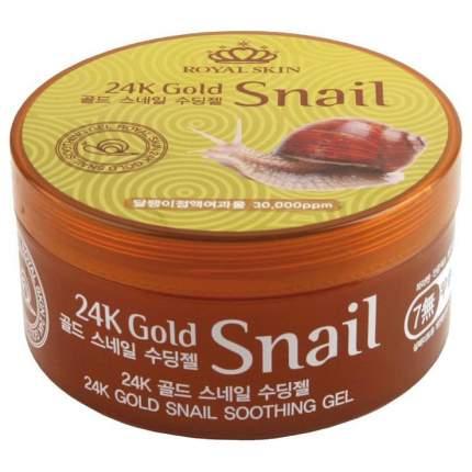 Крем для лица Royal Skin 24k Gold Snail Soothing Gel 300 ml