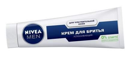 Крем для бритья NIVEA мужской для чувствительной кожи 100 мл