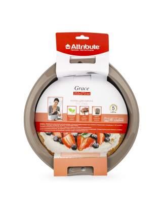 Форма для выпечки Attribute ABS301 Серый
