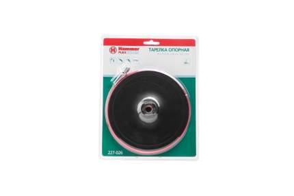 Тарелка опорная для эксцентровых шлифовальных машин Hammer 227-026 293102