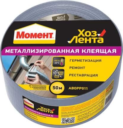 Хозлента Момент Металлизированная, 48мм х 50м 1918973