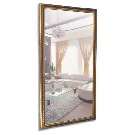 Зеркало MIXLINE Медальон 410х610