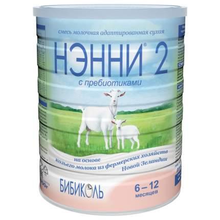 Смесь на основе козьего молока Бибиколь Нэнни 2 от 6 до 12 мес. 800 г