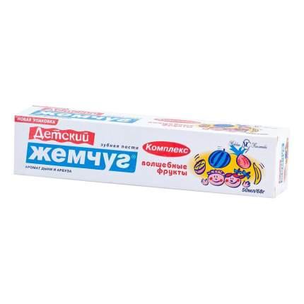 Детская зубная паста Новый Жемчуг Волшебные фрукты 50 мл