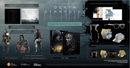 Игра Death Stranding Издание первого дня в SteelBook