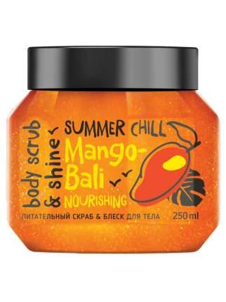 Скраб для тела MonoLove MANGO-BALI блеск и питание 250 мл