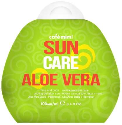 Средство после загара CafeMIMI Охлаждающий гель для лица и тела Aloe Vera 100 мл