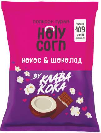 Попкорн гурмэ Holy Corn кокос-шоколад