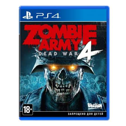 Игра Zombie Army 4: Dead War для PlayStation 4