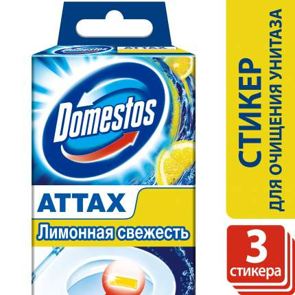 Чистящее средство для унитаза Domestos attax лимонная свежесть 3*10 г