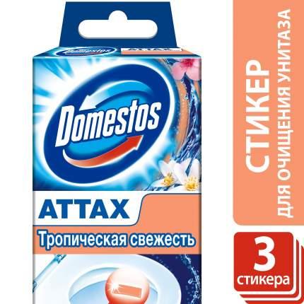 Стикер для очищения унитаза Domestos attax тропическая свежесть 3*10 г