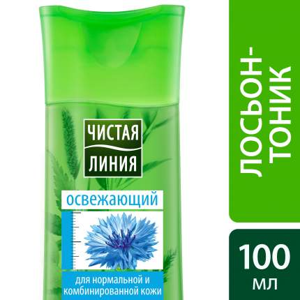 Лосьон-тоник Чистая Линия Для нормальной кожи Василек 100 мл