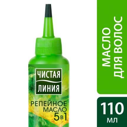 Масло для волос Чистая Линия 5в1 Репейное 110 мл