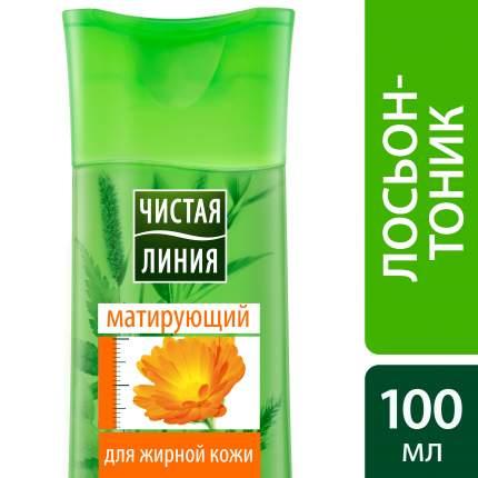 """Лосьон-тоник Чистая Линия для жирной кожи """"Календула"""" 100 мл"""