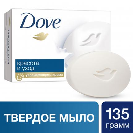 """Dove крем-мыло """"Красота и уход"""", 135 гр"""