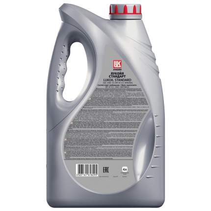 Моторное масло Lukoil Стандарт 10W-30 4л