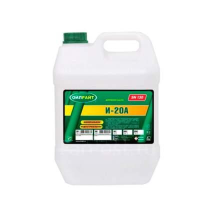 Масло веретеннное И-20А 20 литров OIL RIGHT 2588