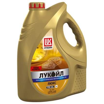 Моторное масло Lukoil Люкс 10w-40 5л