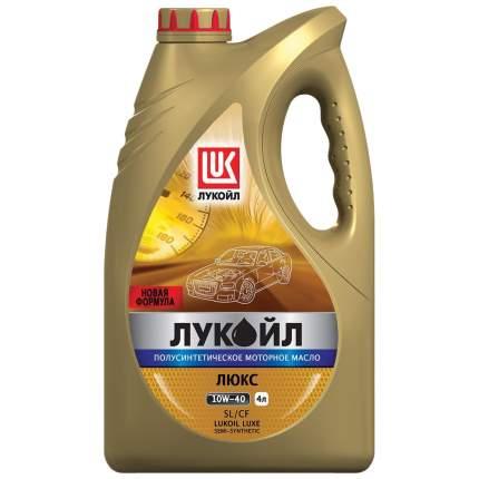 Моторное масло Lukoil Люкс 10w-40 4л