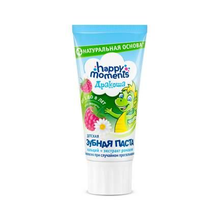 Детская зубная паста Дракоша Happy Moments, малиновая 60 мл