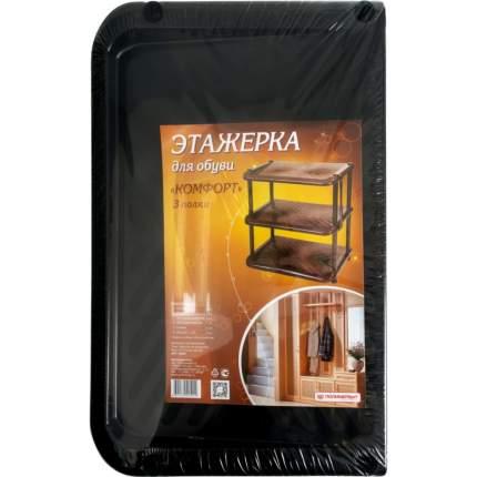 Этажерка Полимербыт Комфорт C40501 (92302) 49,5х31х56 см, коричневый