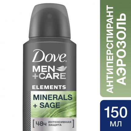 Антиперспирант Dove Men+Care Свежесть минералов и шалфея 150 мл