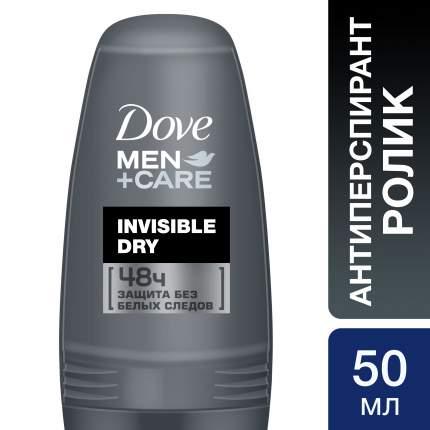 Антиперспирант Dove Men+Care Экстразащита без белых следов 50 мл