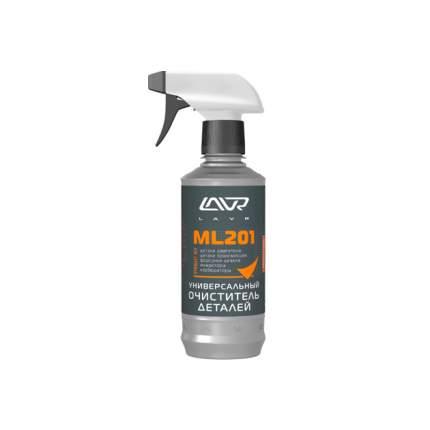Универсальный очиститель деталей  lavr ml-201 с триггером 330 млln1506
