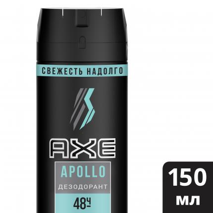 Антиперспирант AXE Аполло 150 мл