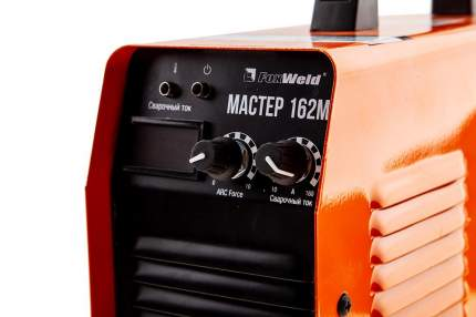 Сварочный аппарат FOXWELD Мастер 162М 5862