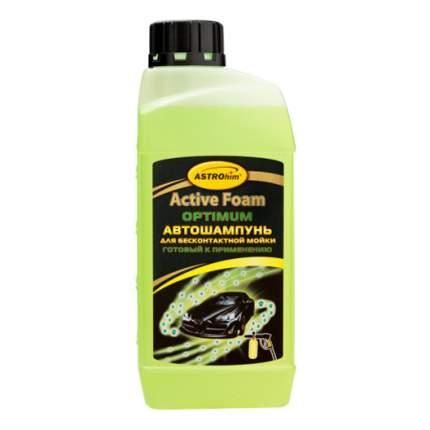 Автошампунь для бесконтактной мойки ASRTOhim «active foam optimum», ASRTOhim 1 л