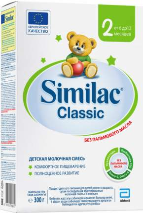 Молочная смесь Similac Classic 2 от 6 до 12 мес, 300 г