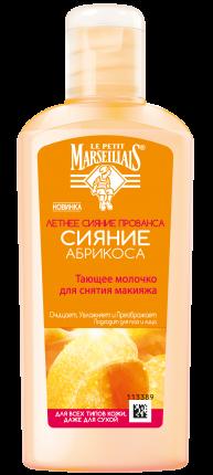 Молочко для лица Le Petit Marseillais Сияние Абрикоса Тающее молочко 200 мл