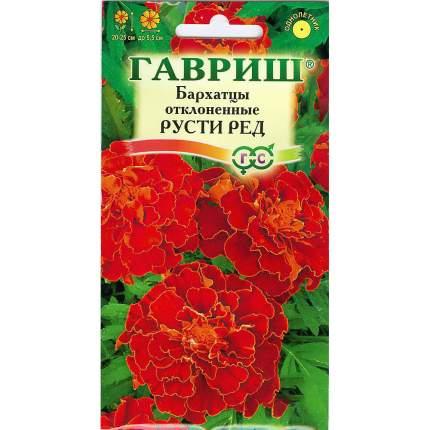 Семена Бархатцы отклоненные Русти Ред, 0,3 г Гавриш
