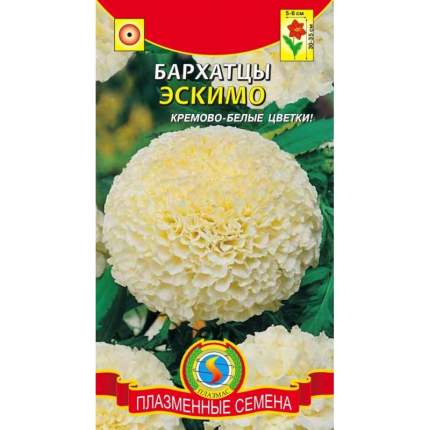 Семена Бархатцы Эскимо, 10 шт, Плазмас