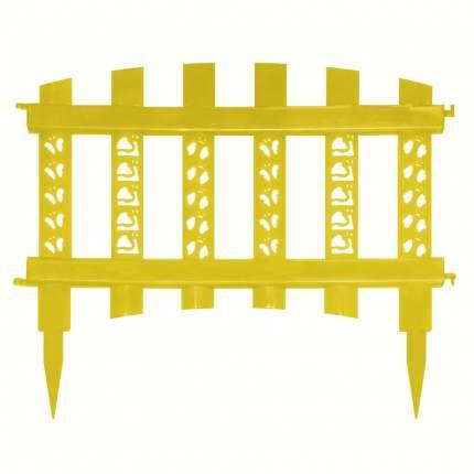 """Забор декор""""Палисадник""""желтый"""