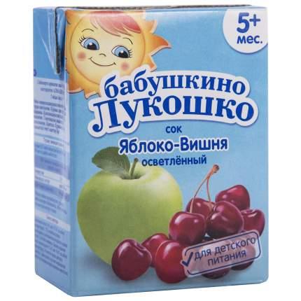 Сок Бабушкино Лукошко Яблоко-вишня осветленный с 5 мес 200 мл