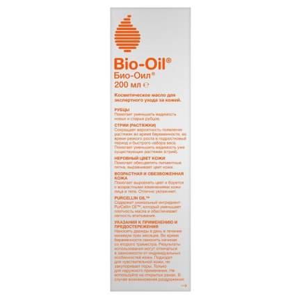 Масло для тела Bio-Oil Косметическое 200 мл