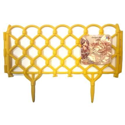 Декоративные ограждения Фаберже желтый