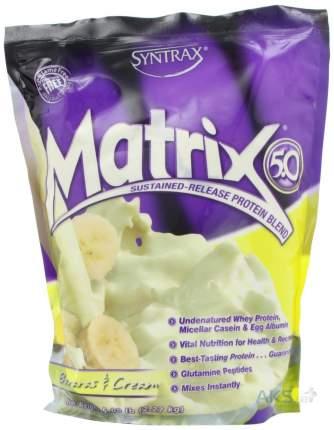 Протеин Syntrax Matrix 5.0, 2270 г, bananas and cream